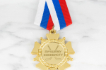 Орден «Лучшему хоккеисту»