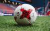 мяч - отличный подарок любителю футбола